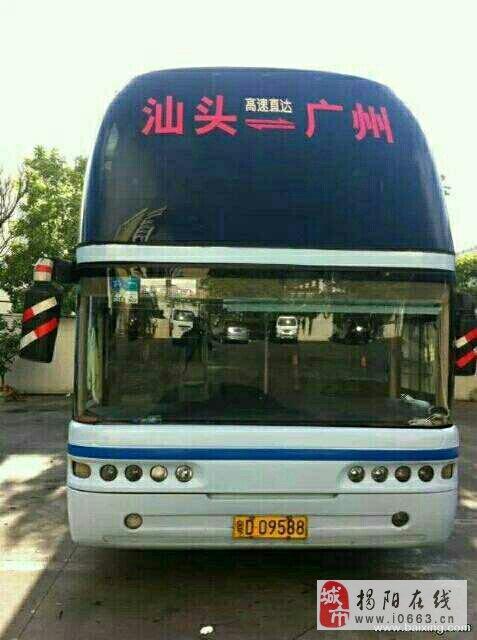本站专线直达广州,深圳,珠海,中山,佛山等高速客运班车,欢迎乘坐.