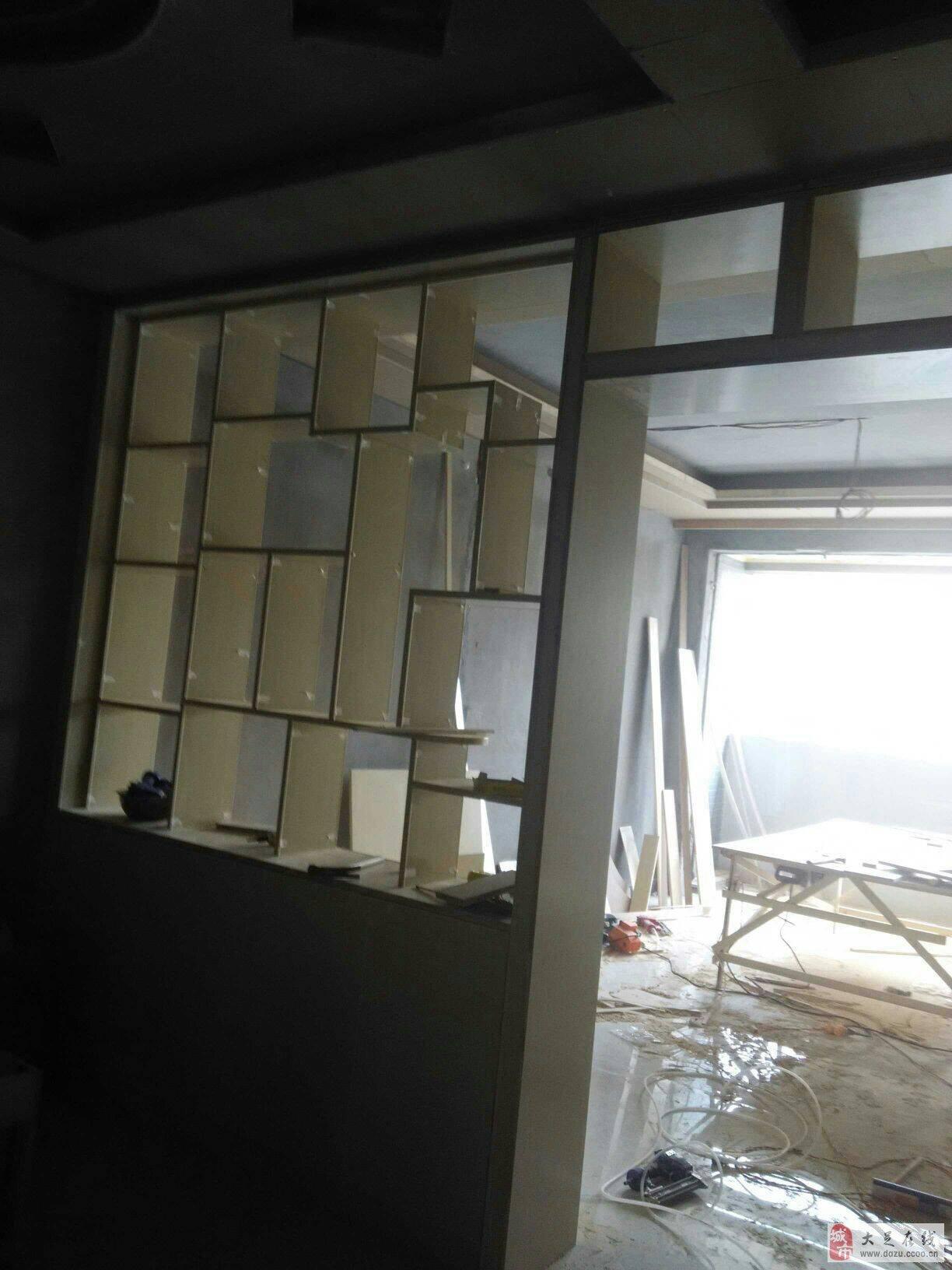室内木工装修