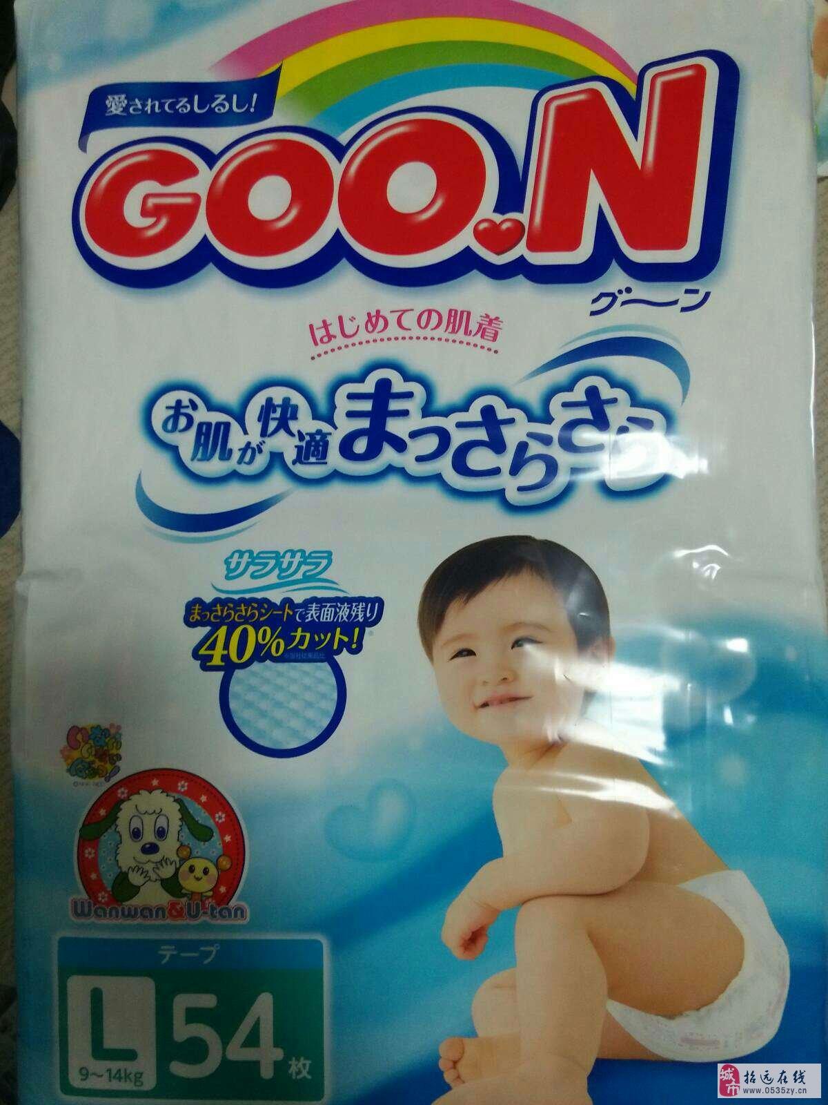 招远本土大王,尤妮佳L码纸尿裤出售