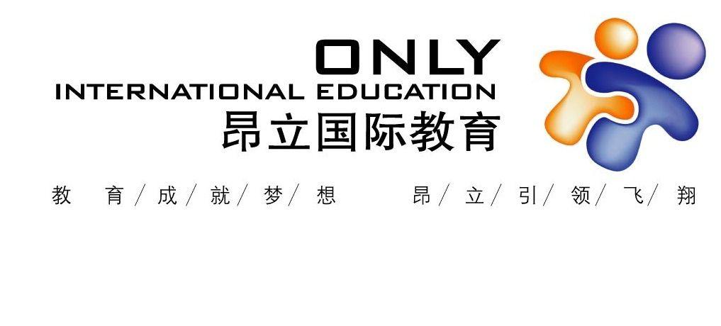 昂立国际教育暑期大放价