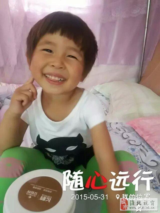 【萌宝秀场】陈梓怡