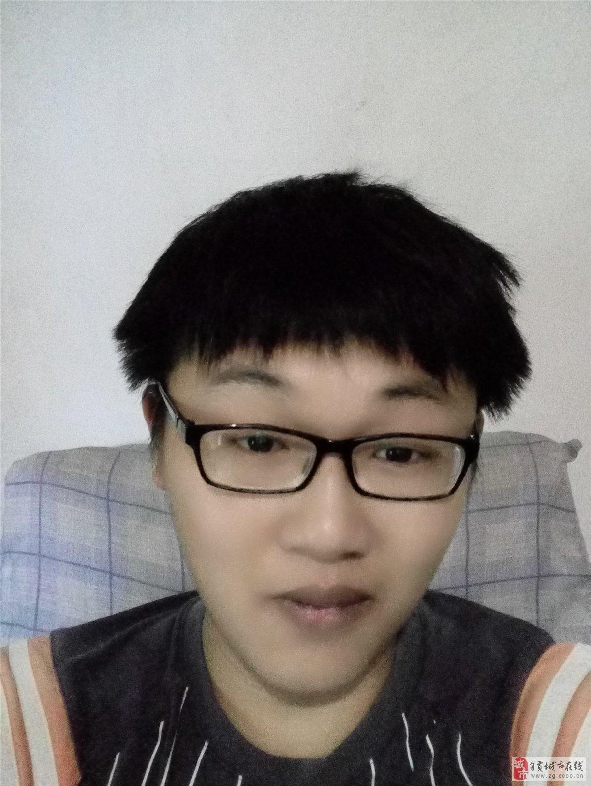 刘欣然大鱼视频