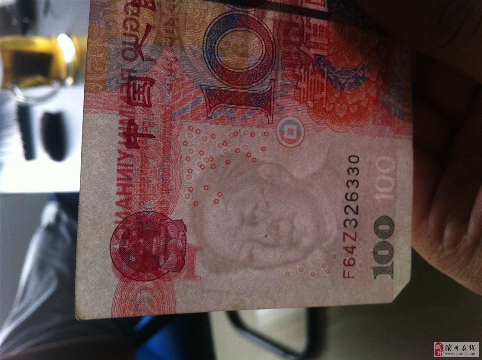 人民币水印头像一只眼睛闭着