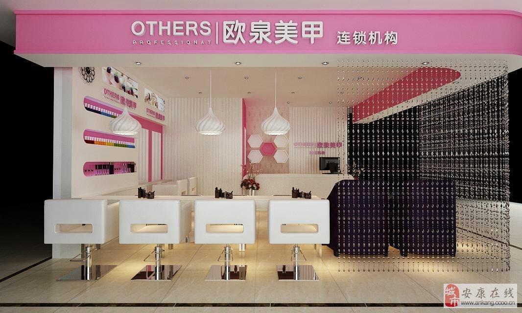 1019欧泉美甲连锁店-徐信珍
