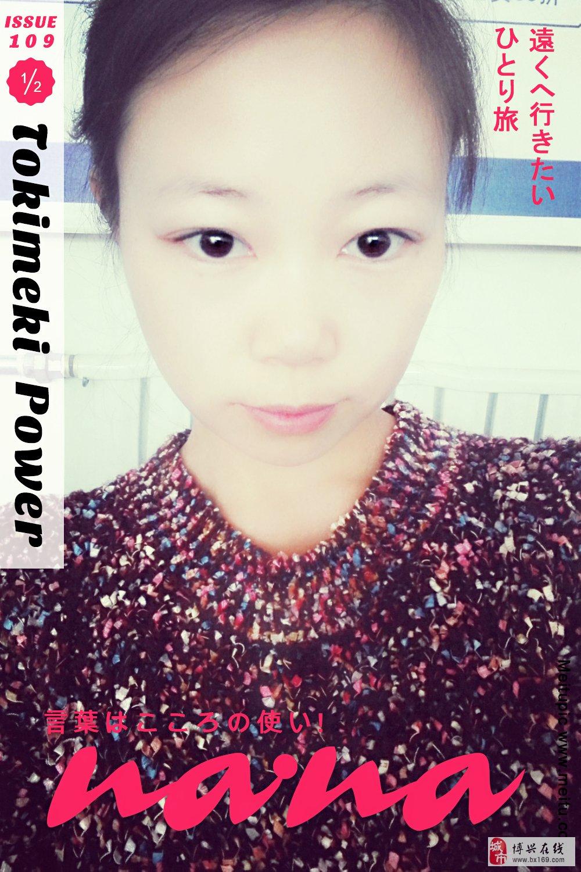 【个体秀场】王响28岁天蝎座美女美女学生高中_美女秀_博图片