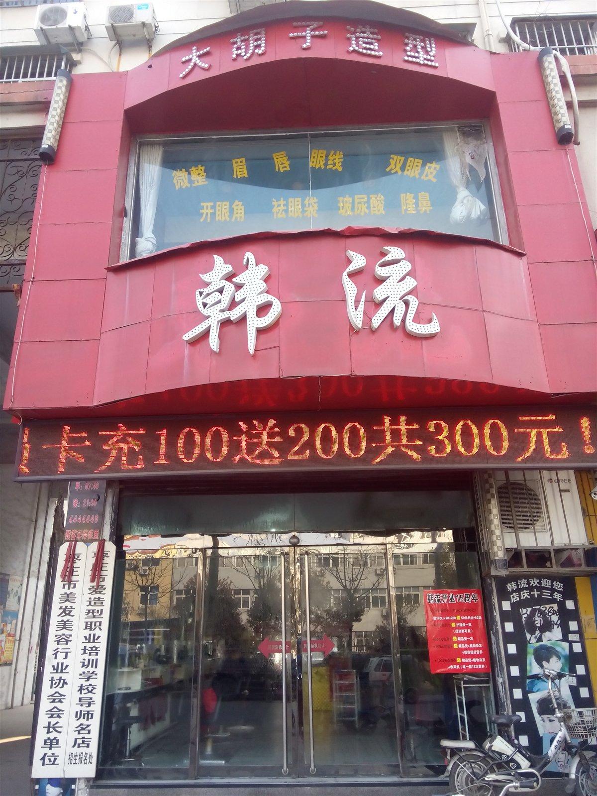 386080刘祥趁