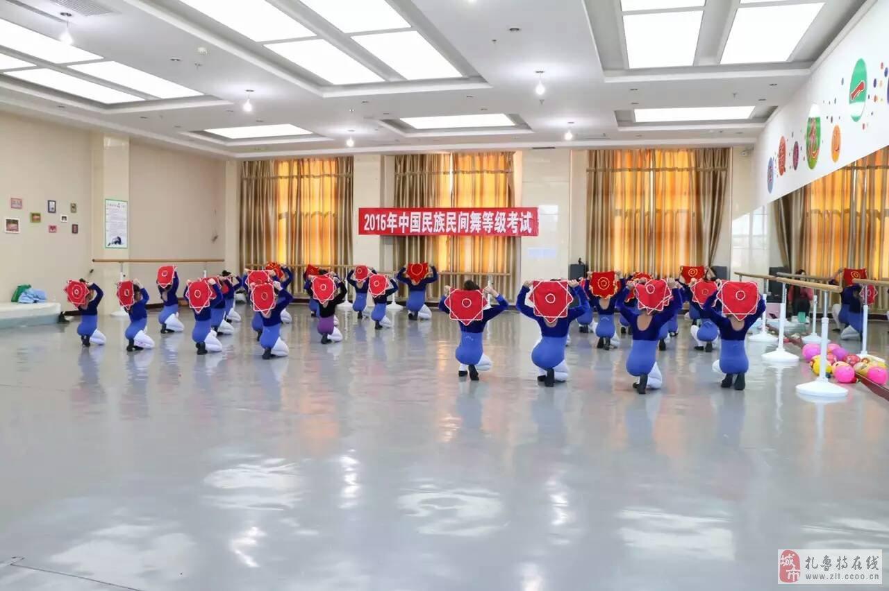 民族民间舞考级中?_奇美舞蹈中心2016民族民间舞等级考试顺利结束