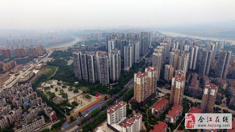 微信城市风景头像图片大全