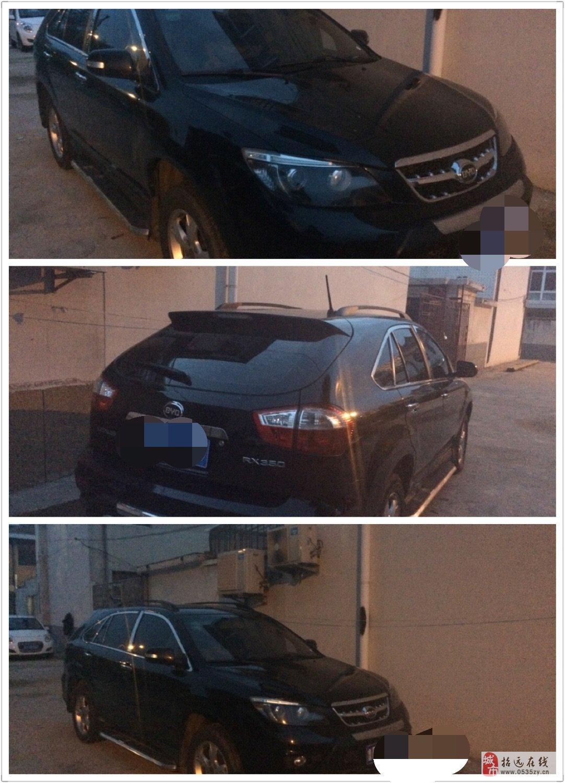 招远出售BYDS6私人车