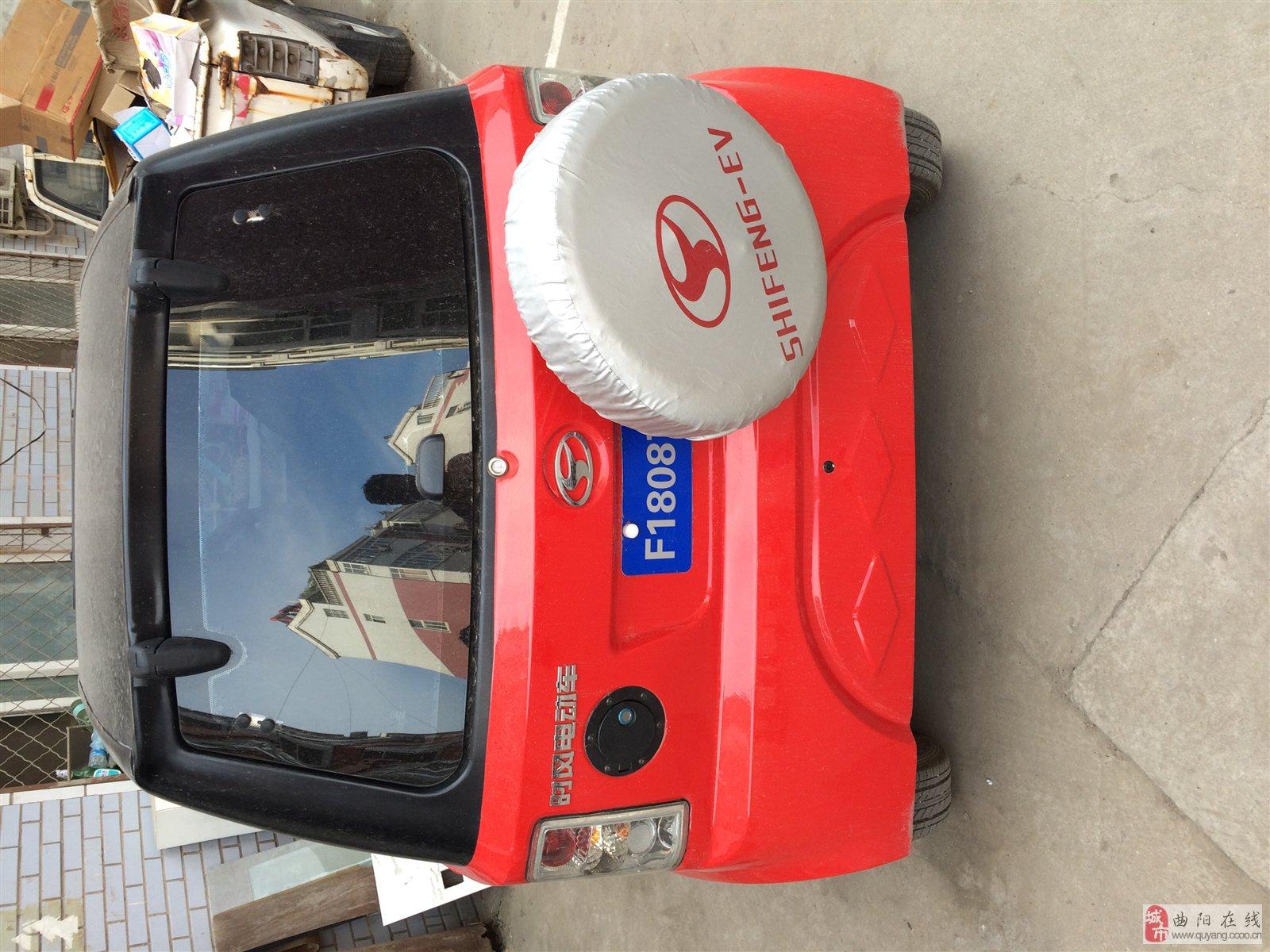 出售时风d306款电动汽车