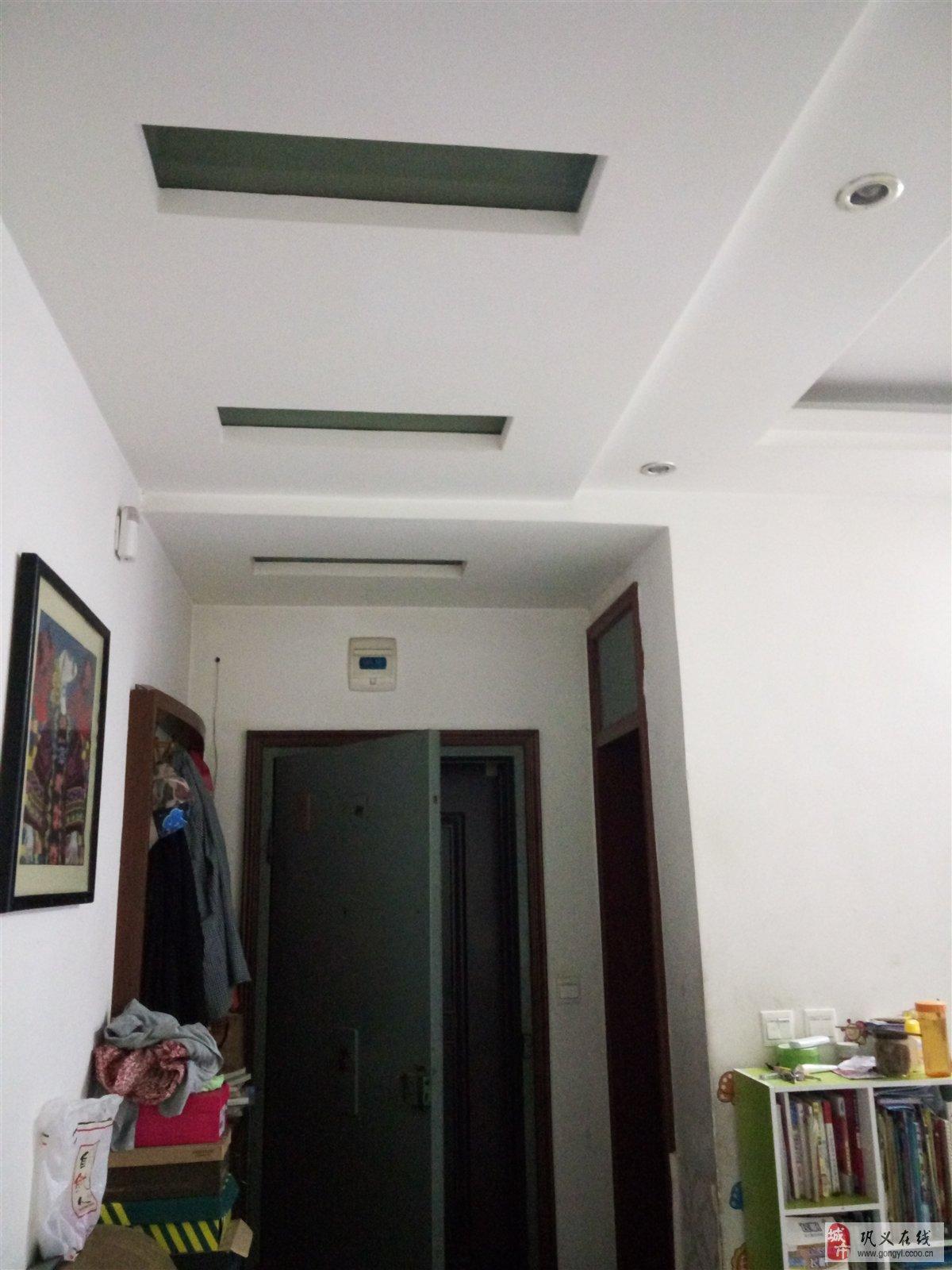 巩义市矿山救护队家属院三室一厅精装修有房产证