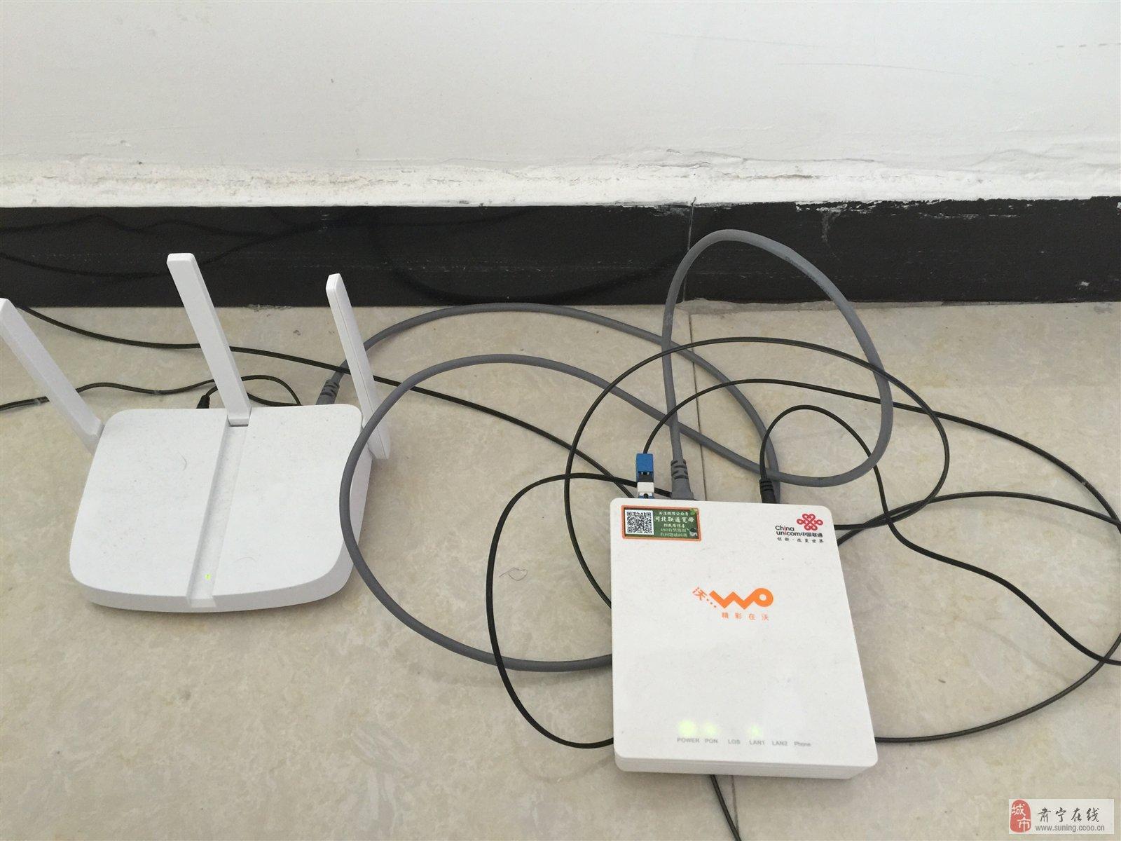 联通20m光纤转让带光猫带3天线路由器