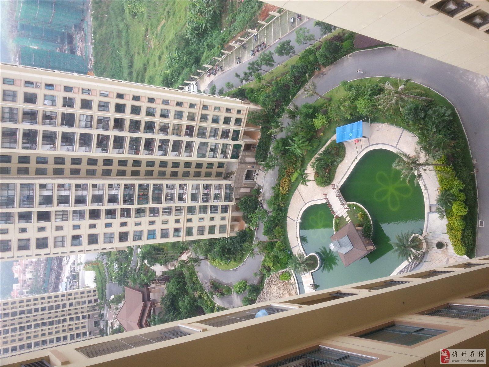 海南省儋州市房产