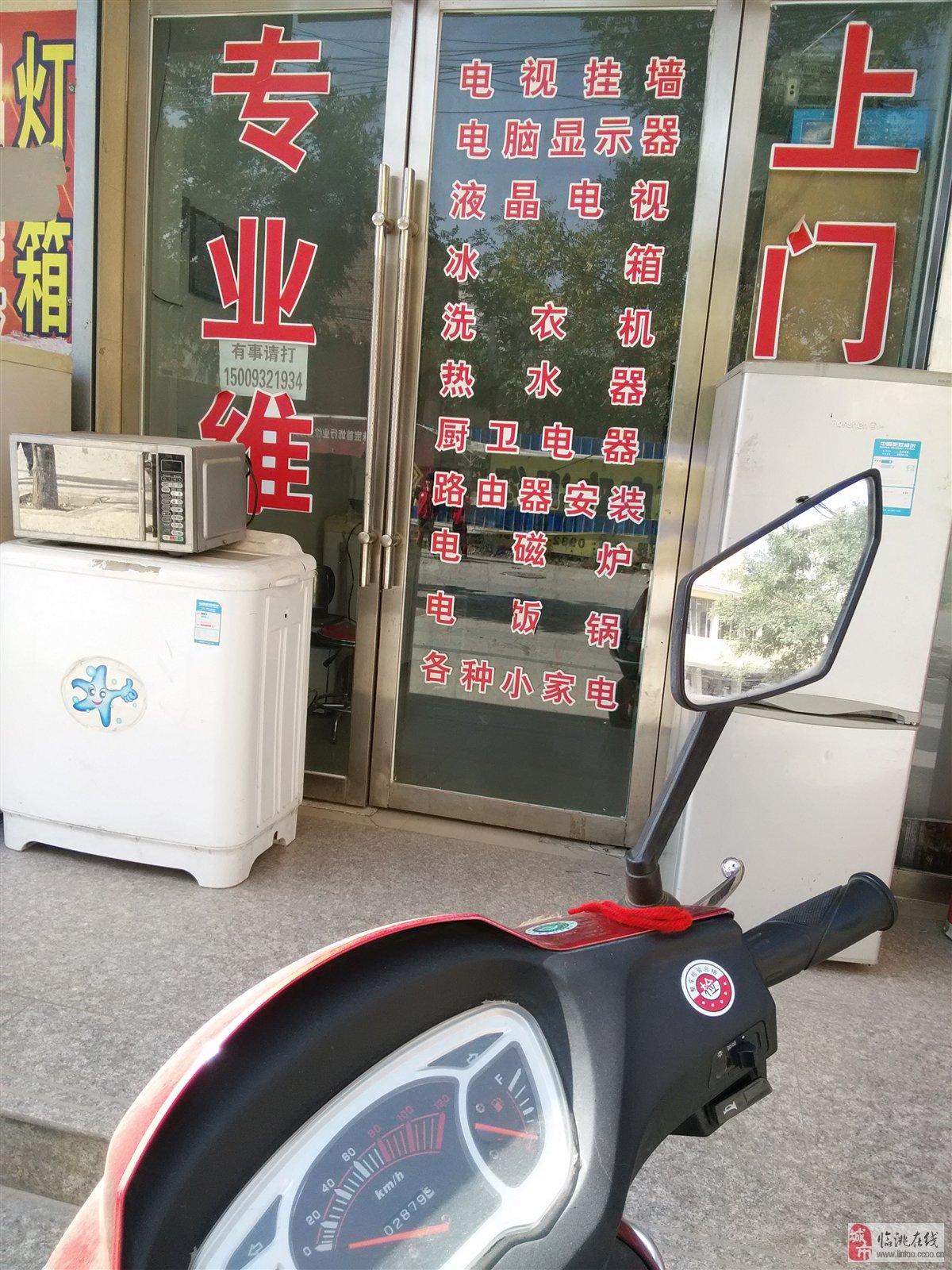 全自动洗衣机,滚筒洗衣机,电风扇,音响,电磁炉,电脑,油烟机,微波炉
