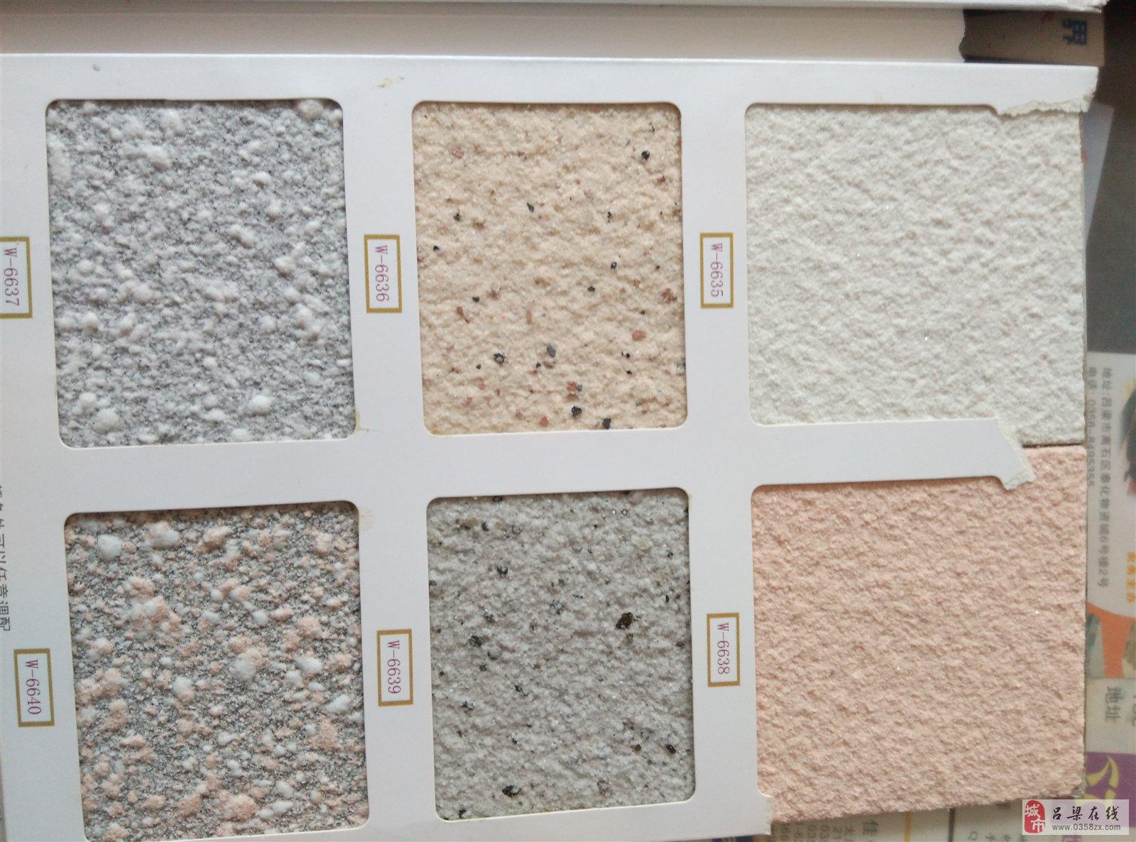 威士力涂料防水壁纸