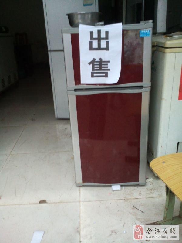 二手空调冰箱洗衣机收售