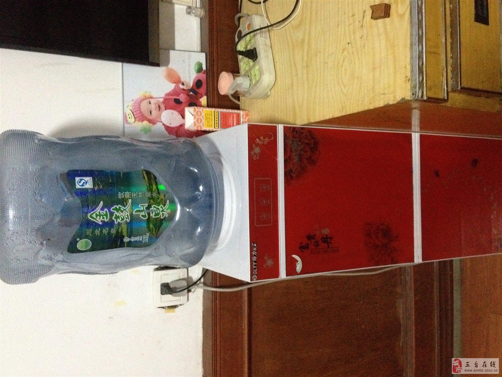 格力饮水机