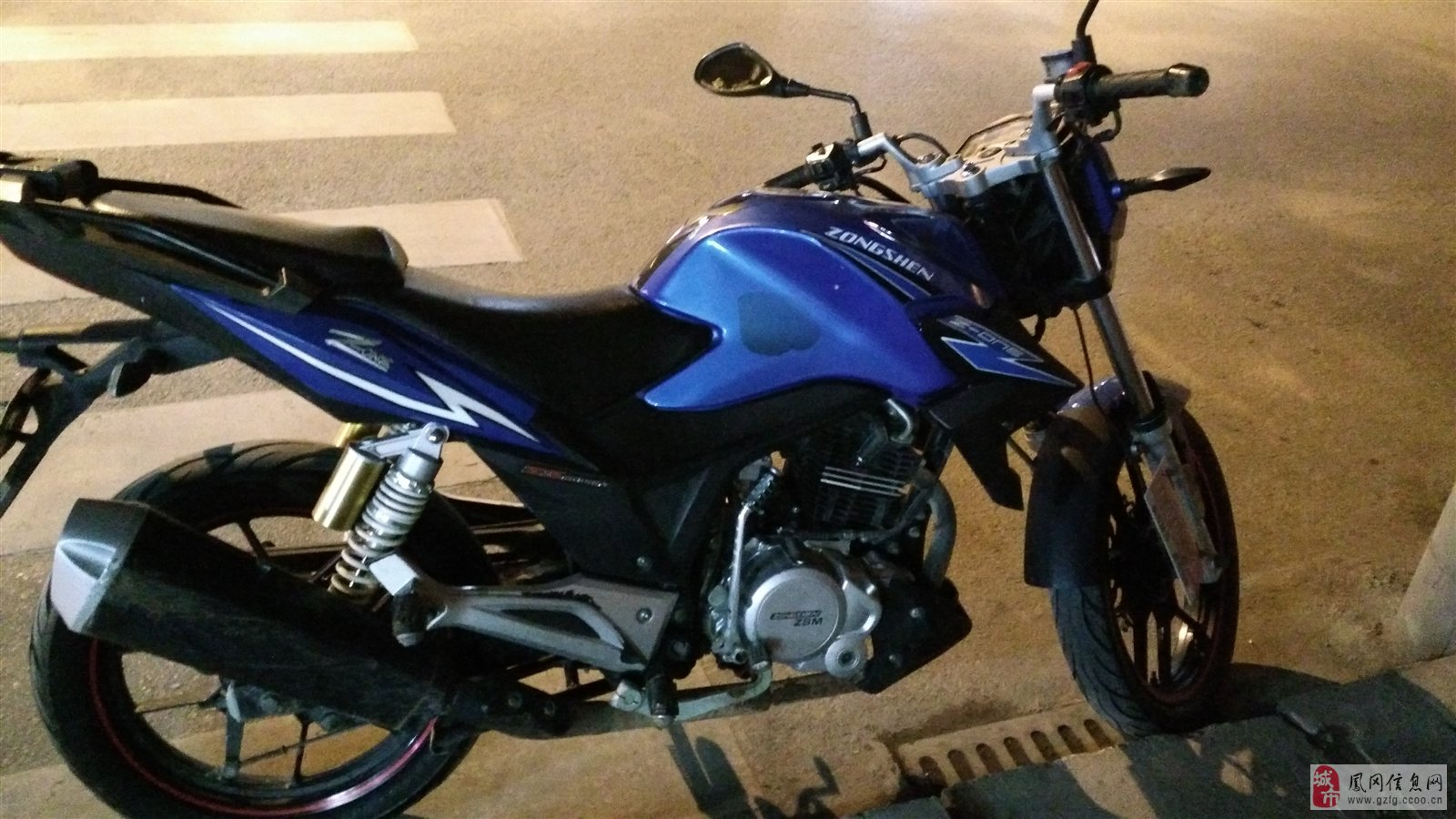 出售宗申二轮摩托车一辆