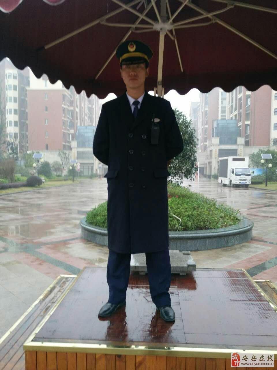招聘求职首页保安/仓管招聘信息公司名称:四川省振月物业管理