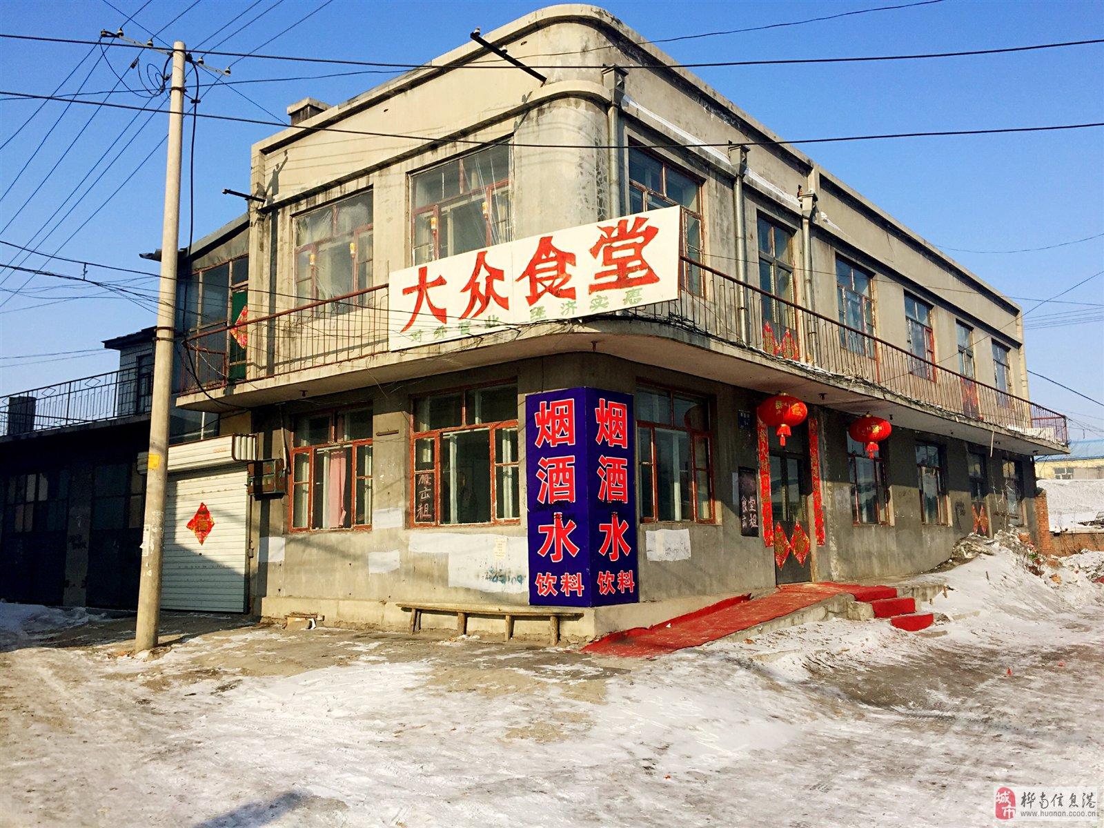 本店獨棟二層樓房,鄰近火車站,地點優越,樓房內有大廳,住房,地窖,倉庫