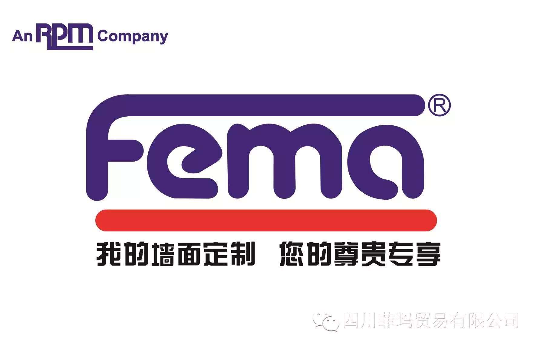 logo logo 标志 设计 图标 1774_1152