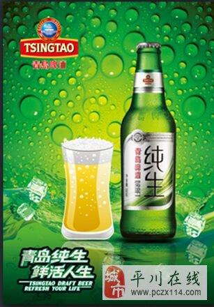 青岛啤酒股份有限公司甘肃销售分公司