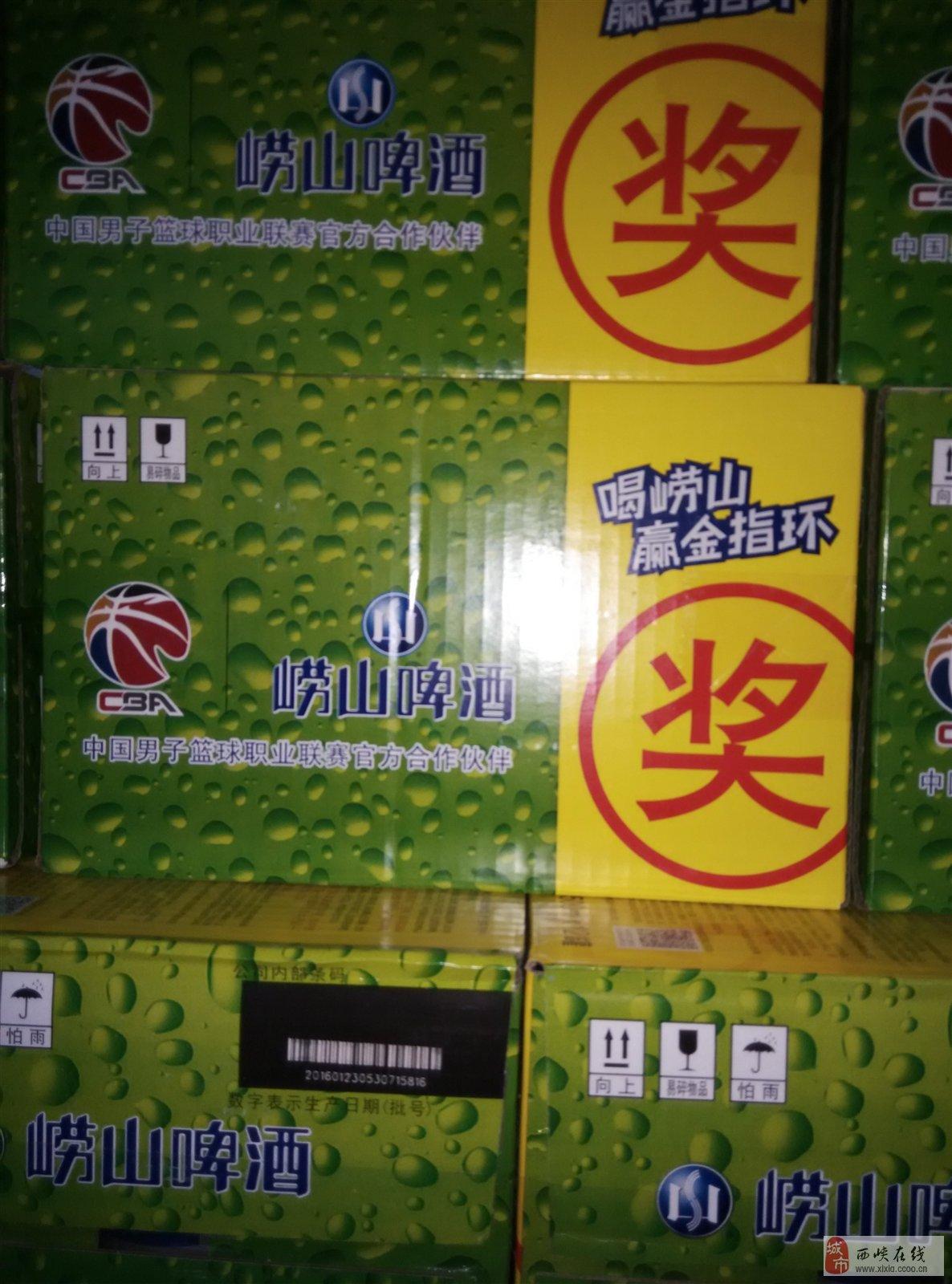 除了崂山啤酒,牛栏山二锅头,汉斯小木屋也有销售.