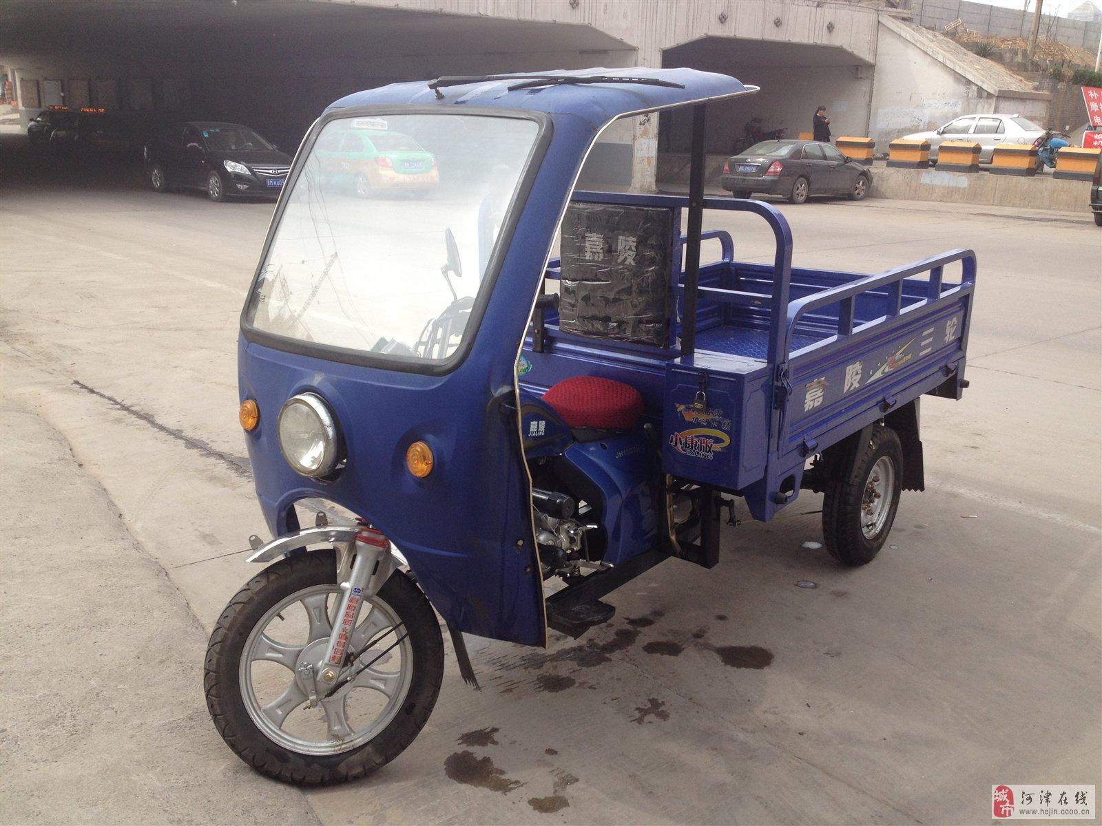 转让嘉陵150三轮摩托车