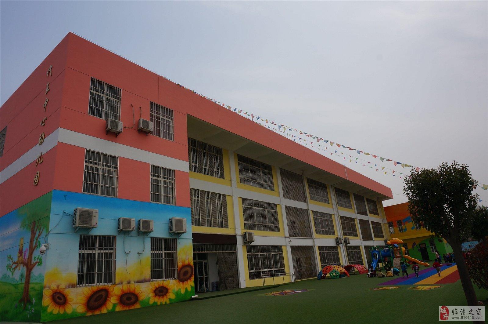 代王中心幼儿园教师招聘信息