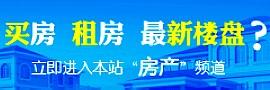 广汉房产网