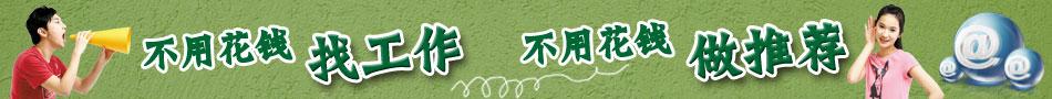 平江人才网