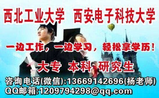 府谷县睿智教育2015年火热招生