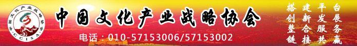 北京付继宏广告