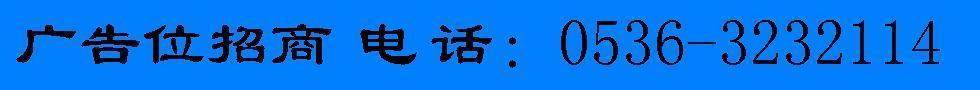 青州在线房产交易