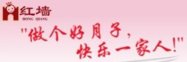 北京红墙月嫂如东加盟店