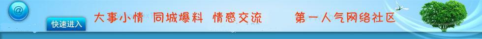 中国文化 中国表达