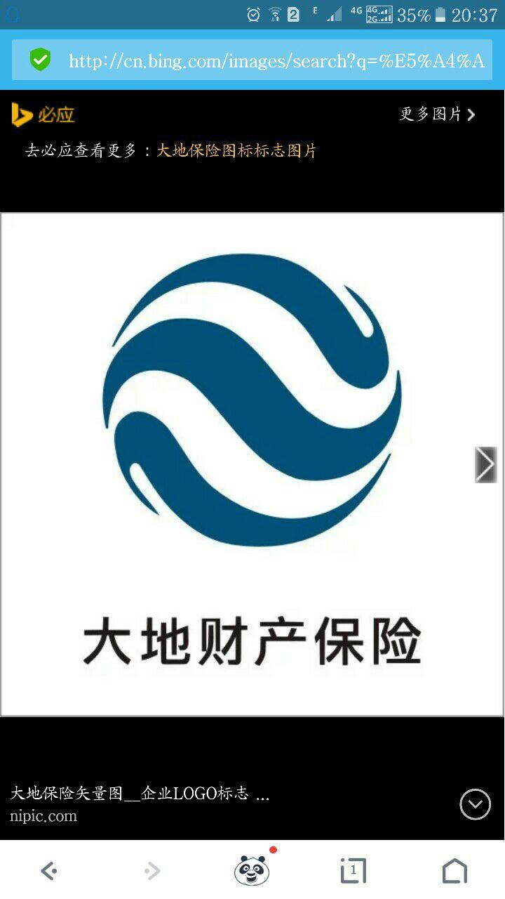 logo logo 标志 设计 图标 720_1280 竖版 竖屏