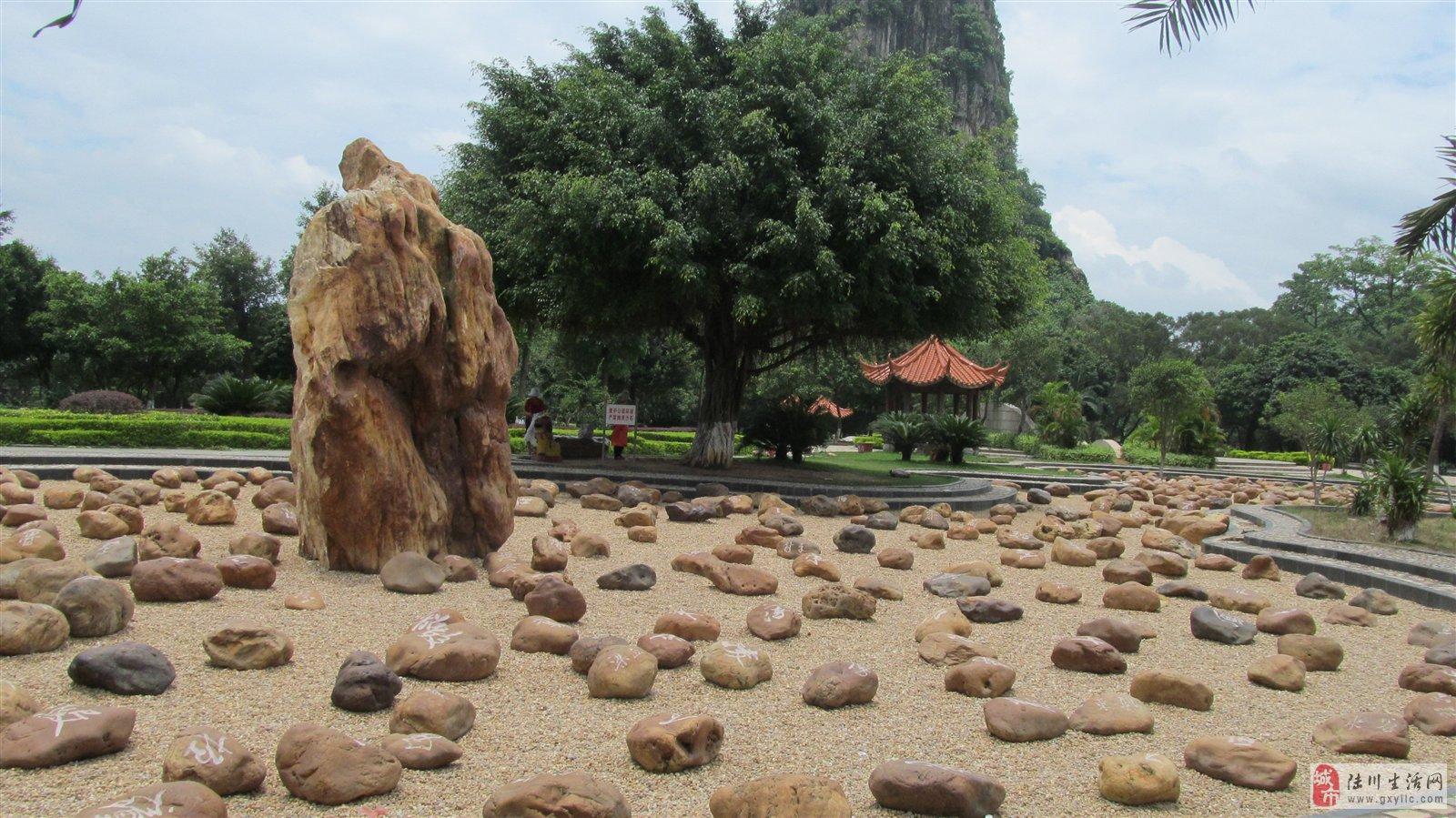 贵港南山寺公园(2015年7月拍)