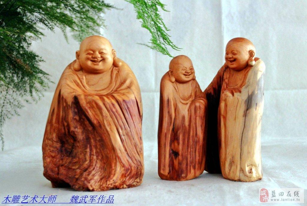 木雕艺术大师 魏武军