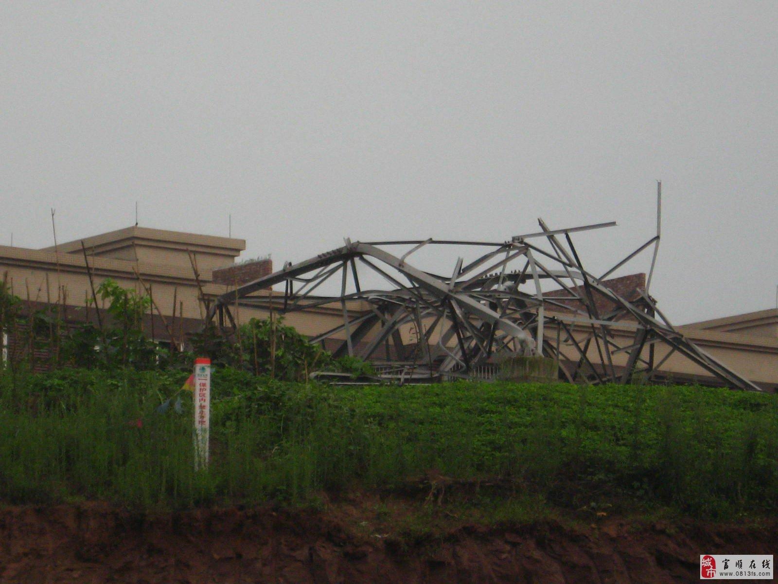 力铁塔倒塌图片全纪录