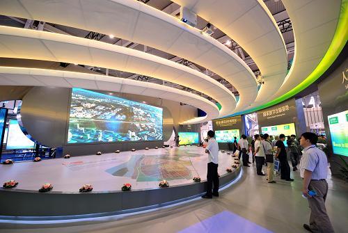 2015第十一届中国(南京)国际软件产品和信息服务博览会