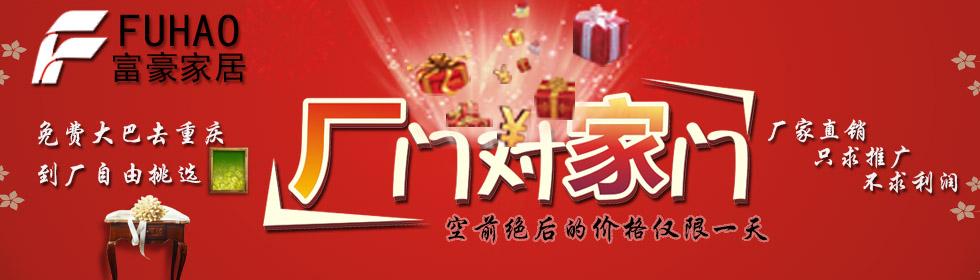 豪华免费大巴上重庆,重庆一日游不尽。