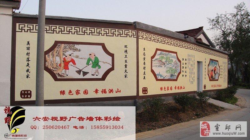 幼儿园,庙宇,政府文化墙,家装,工装及公共场所墙体彩绘 .