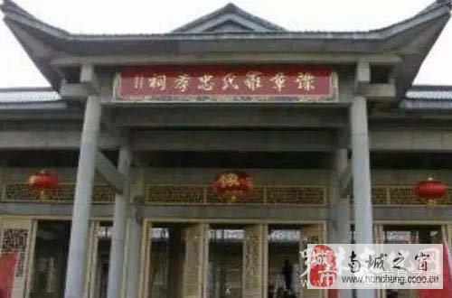 祖籍广东嘉应州梅县石扇堡的罗芳伯在西婆罗洲,今加里曼岛建立了一个