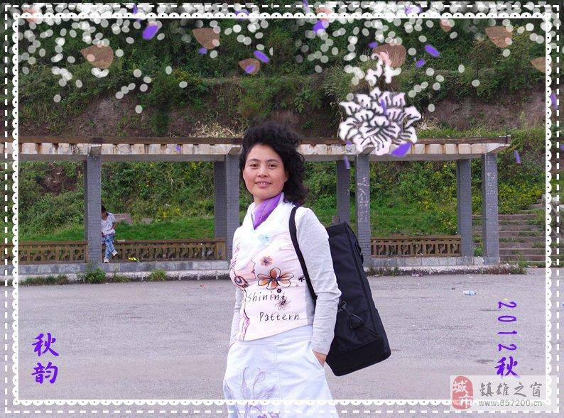 朱红发表于《中国当代红色诗歌》作品分享