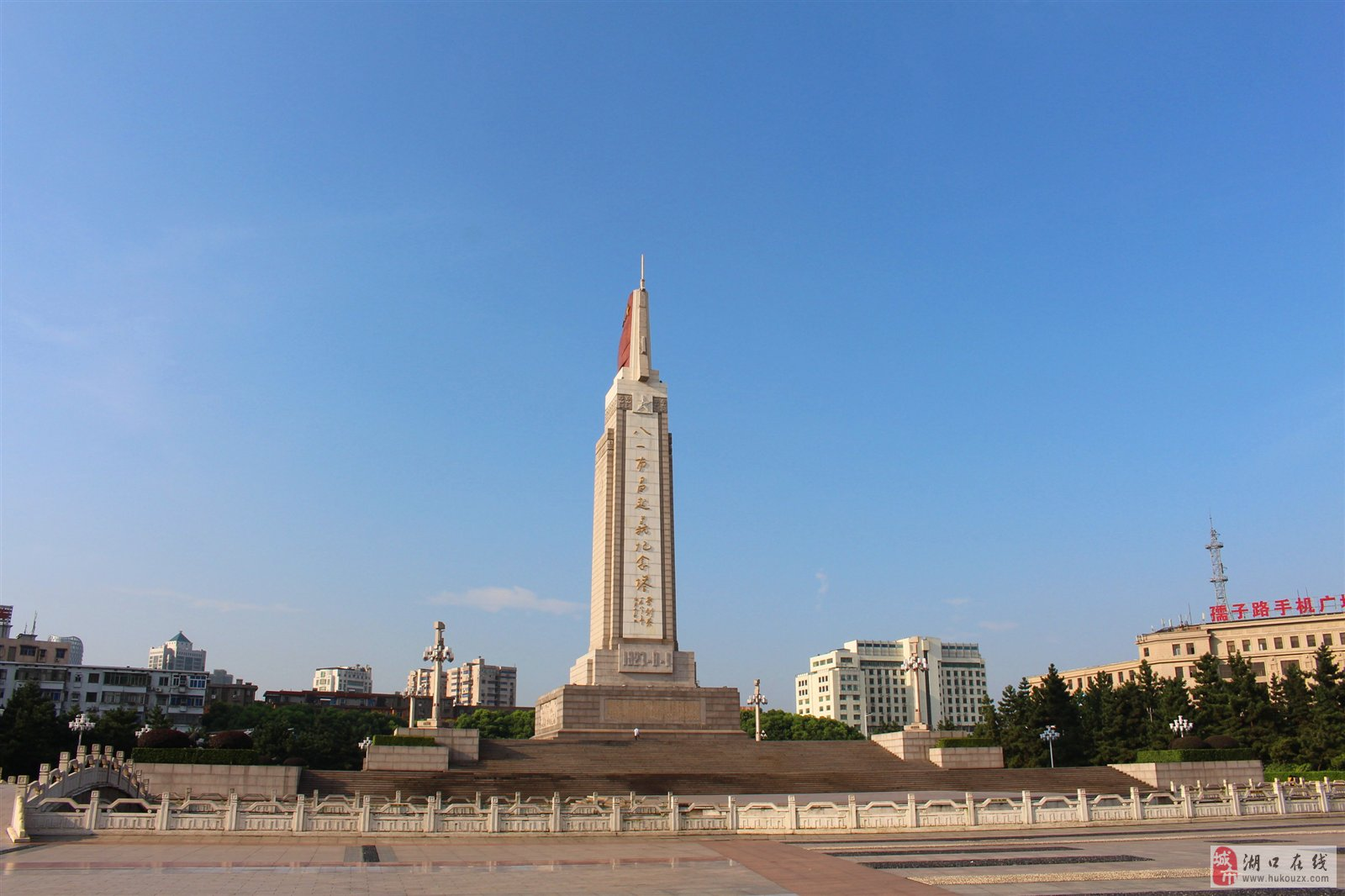 八一南昌起义纪念塔