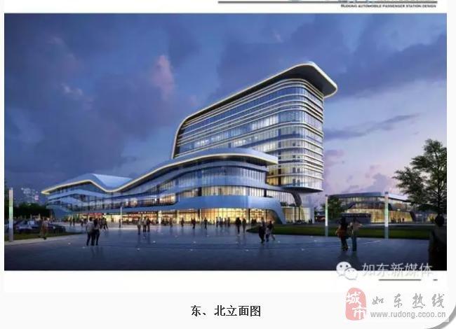 新的如东汽车客运站,6种设计方案,你选哪个?欢迎投票!