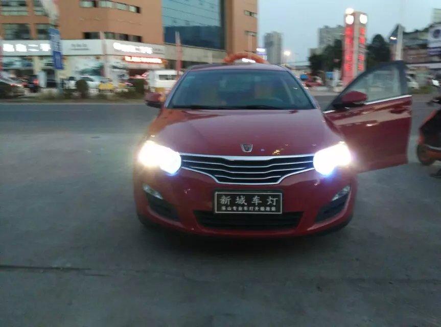 红色荣威550车灯升级