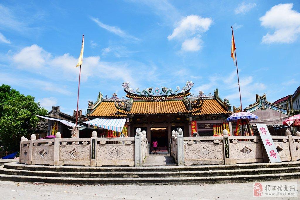 明贶庙,广灵庙,位于广东省揭西县城河婆庙角村,巾山,明山,独山三山