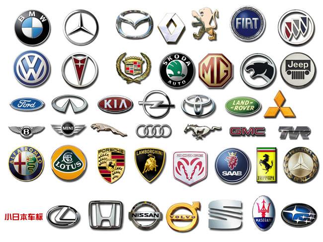 品牌汽车销售